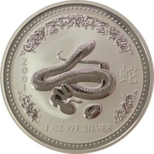 2001 Australian Lunar Series Snake