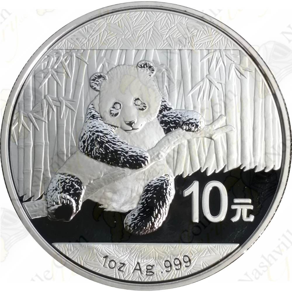 """ONE OUNCE /""""PROOF/'  2014 SILVER 1oz CHINA PANDAS SEALED"""