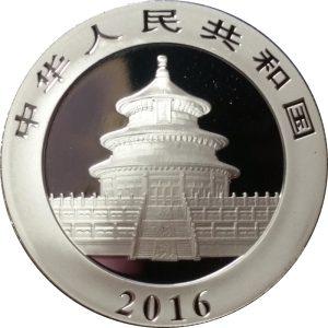 2016 Chinese Silver Panda -- BU (30 grams)