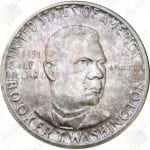 Booker T. Washington Commemorative Silver Half Dollar (Random Date)