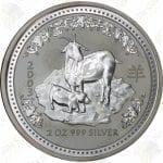 2003 Australia 2 oz Silver Year of the Goat