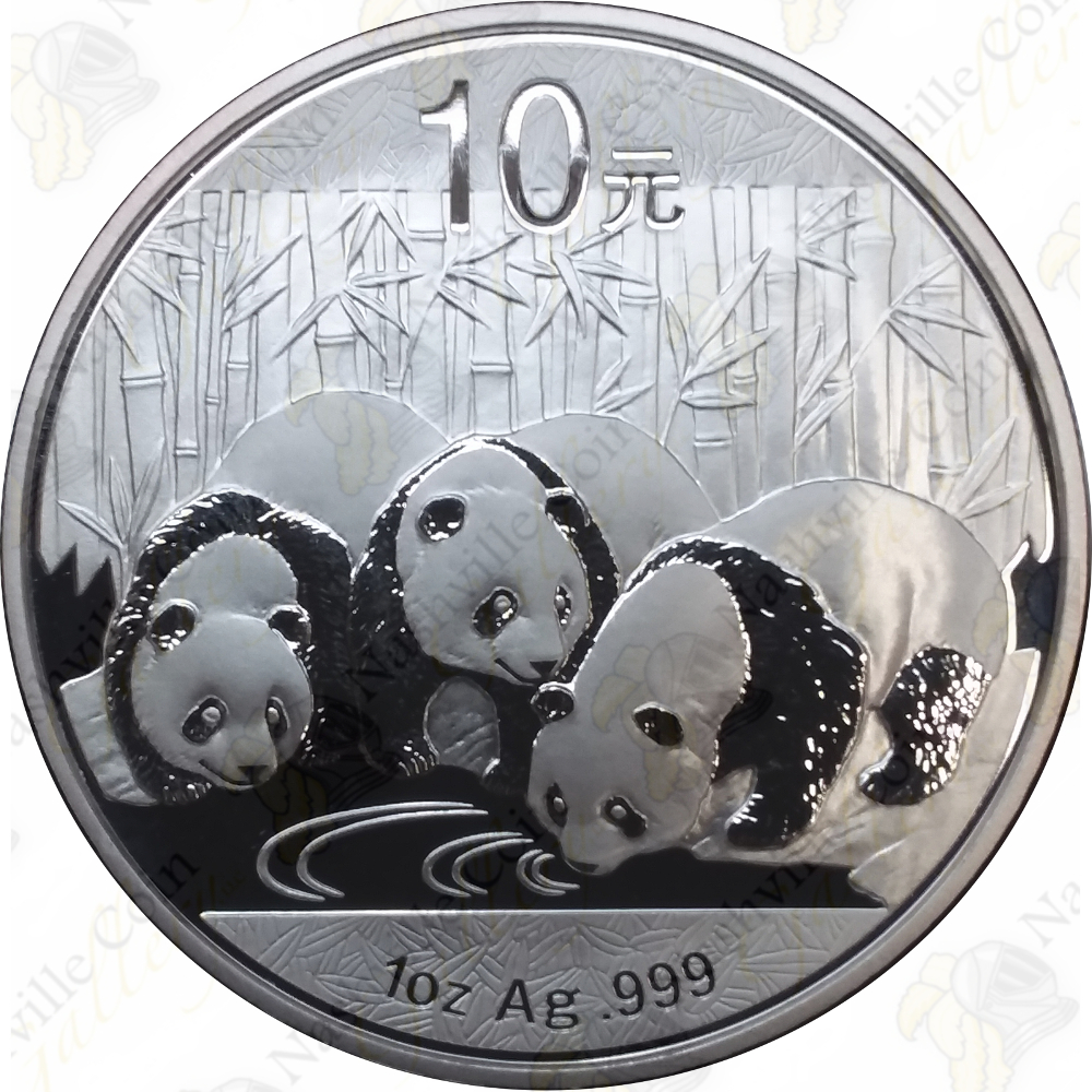 2010 China Silver Panda coin 1 oz .999 Fine 10 Yuan Chinese in Capsule