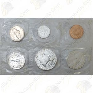 1960 (SMALL DATE) 5-piece United States Proof Set