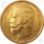 Russia 15 Roubles - 1897 Narrow Rim - XF/AU - .3734 oz pure gold