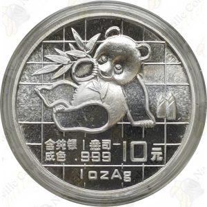 1989 China 1 oz .999 fine silver Panda - Uncirculated (in capsule)